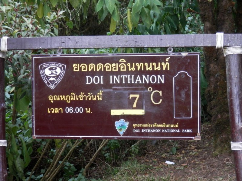 007 Doi Inthanon 4