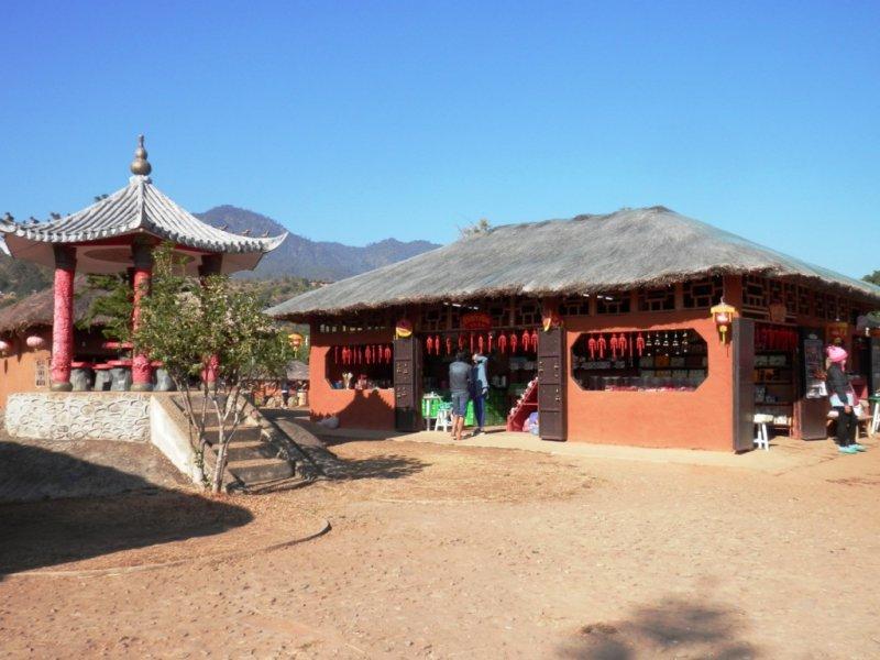 016 Chinesisches Dorf bei Pai 4