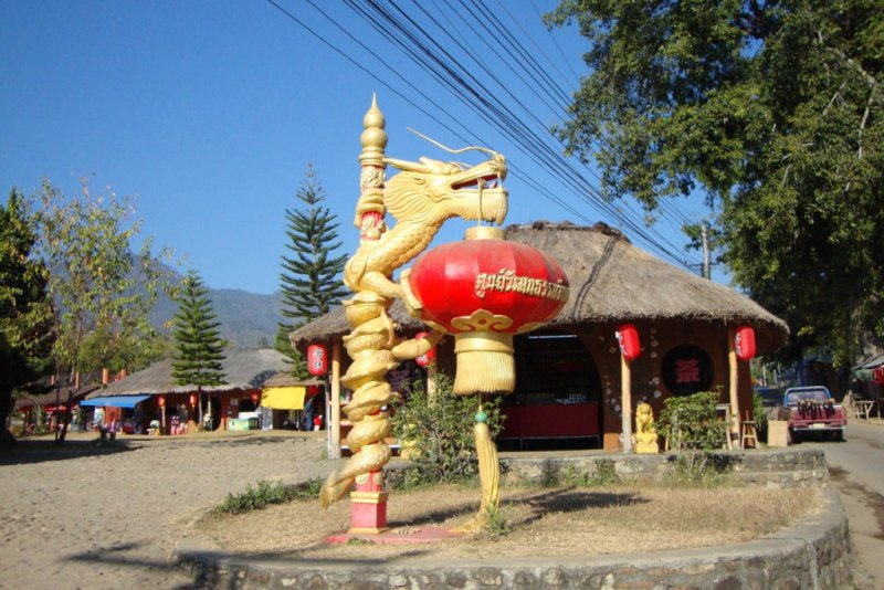 018 Chinesisches Dorf bei Pai 6