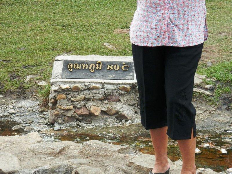 037 heisse Quellen Chaesorn bei Lampang 3