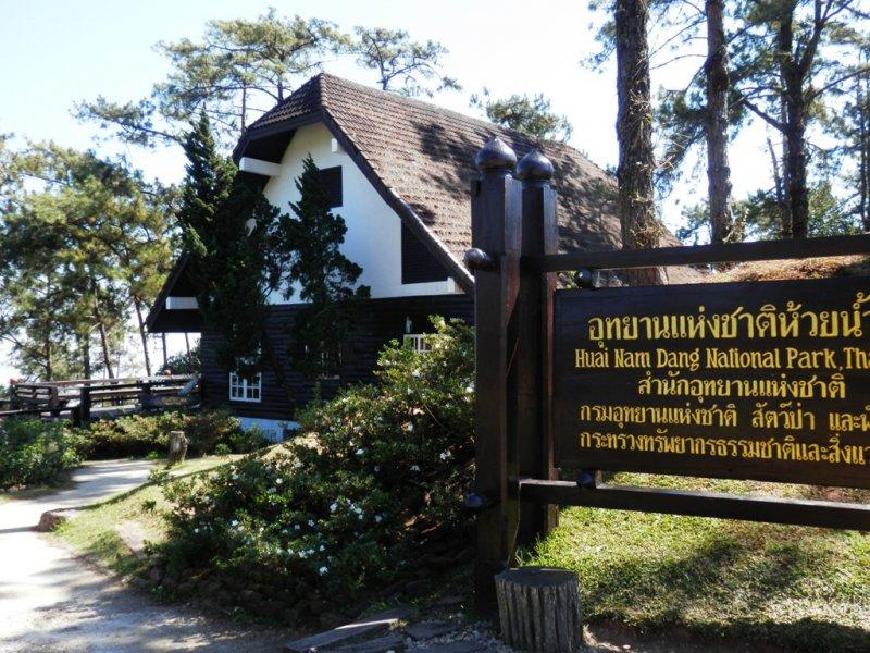 039 Huai Nam Dang National Park 1