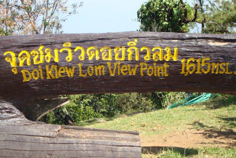 046 Huai Nam Dang National Park 8
