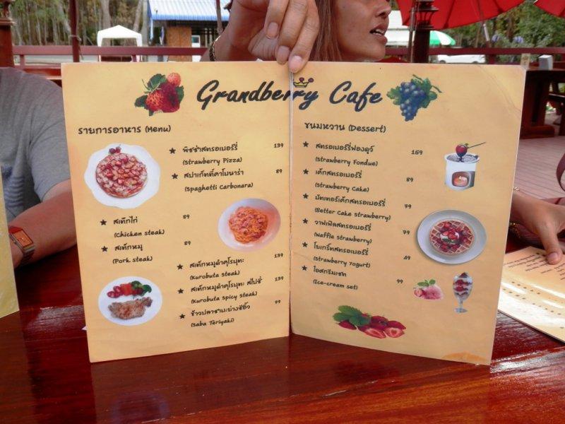 050 Grandberry Cafe 1