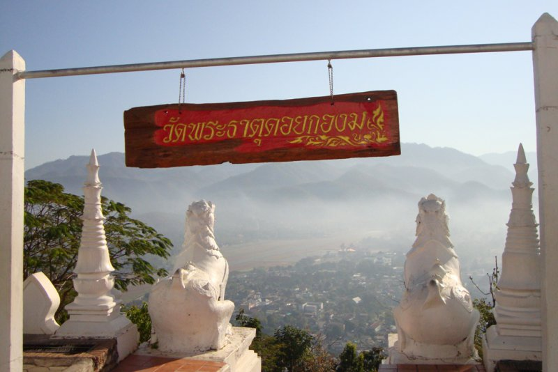 082 Wat Phrathat bei Mae Hong Son 2